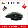 2.4G Wireless Mouse with free logo