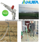 Water Gun Irrigation Equipment