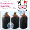 iron dextran injection gmp