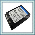 Shenzhen digital camera battery for Olympus LI-10B 12B