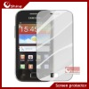 Anti-scratch screen guard for mobile phone