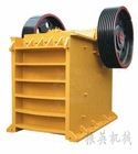 High frequency jaw crusher ice machine
