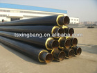 plumbing insulation pipe of DN219mm with HDPE coated in XingBang factory