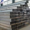 Wide flange beams h beam