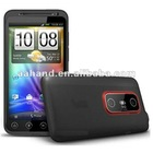 G17 China Android Smartphone with Quadband GPS built in Bluetooth G-mail