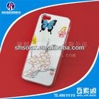 Novel case for Iphone 5/5S