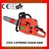 37CC 1.6KW dolmar chainsaw