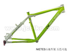 unbelievable promtion price mountain bike carbon fiber bicycle frames