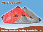 Lamination Fabric Roll (PE Tarpaulin)