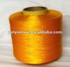 FDY polypropylene yarn,pp multifilament yarn