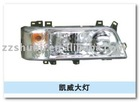 Truck Spare -Headlamp For Jiefang