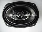loudspeaker ts-6992