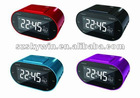 LCD display alarm clock with AM/FM Radio red