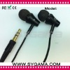 2011 metalic In-ear earphone