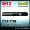 Classic HDMI 5.1 CH Full Functions Cheap DVD
