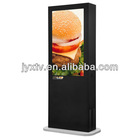 "outdoor floor standing LCD advertising player, 42""-70""LCD advertising kiosk, outdoor LCD advertising equipment"