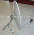 Ku45 satellite dish