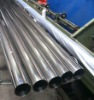 stainless seamless polished tube