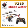 3.5CH Fountain radio control helicopter rc