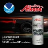 Engine Oil Additive (lubricant)
