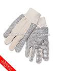 Pvc dotted cotton safety gloves, working gloves, safety gloves, work gloves, knitted gloves, industrial gloves, garden gloves
