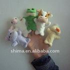 Shima Finger Puppet