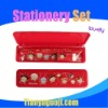 red stationery set/pencil box