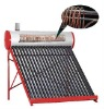 pre-heated pressure solar water heater