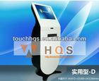 19'' payment terminal atm kiosk/payment kiosk touchscreen/terminal payment kiosk