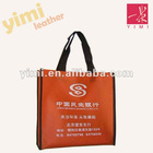 AZO free non woven shopping bag