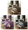 NEW COMPLETE BED SETS - DUVET QUILT COVER & MATCHING CURTAINS 66 x 72