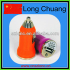 car charger usb for cell phone with CE approved
