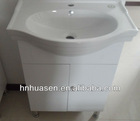 PVC Bathroom Cabinet HPC-60 With Cheap Price