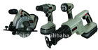 18V cordless 4 in 1 kits