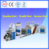 PE/PP/PC/PET single-layer cast embossed film manufacturing machinery