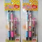 mechanical pencil and lead container blister card stationery set