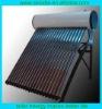 Non-pressurized Solar Heater