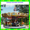 Best quality amusement park rides carousel