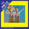 PVC Key Chain/plastic key chain
