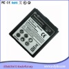 1500mAh li ion battery E-M1 EM1 for Blackberry Cure 9360 9350 9370
