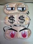 Protective eye fatigue cartoon eyeshades