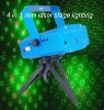 shenzhen factory mini laser stage light for disco