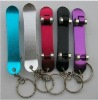 Colorful skateboard style lovers' keychain