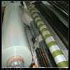 PET base film for cloths transfer printing