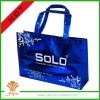 2012 new design laser lamination bag