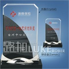 Blank crystal award