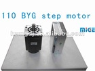 110 BYG step motor 16NM 182mm