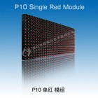 Outdoor P10 led module