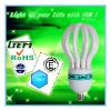 Linan big watt lotus 85w energy saving lamp bulb