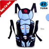 2012 hottest baby car seat